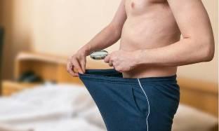 fúvóka megvastagodása pénisz 50 éves férfiak állandó merevedése